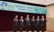 U.S.-Taiwan Education Symposium