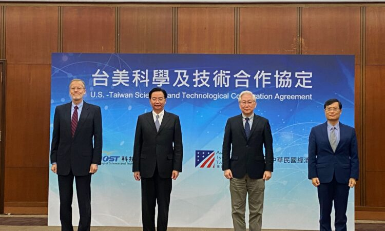U.S.-Taiwan Science and Technology Agreement announcement