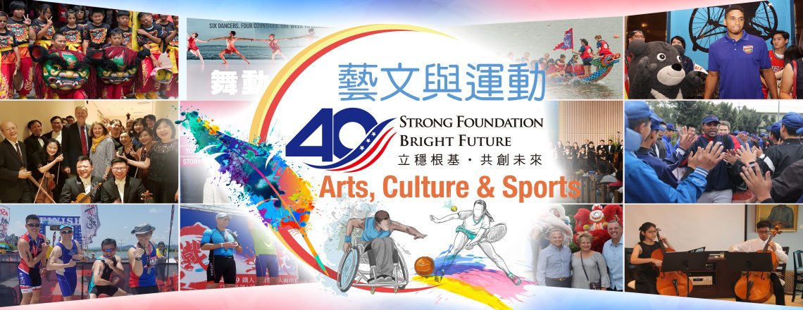 AIT Celebrates Arts, Culture and Sports Month in July