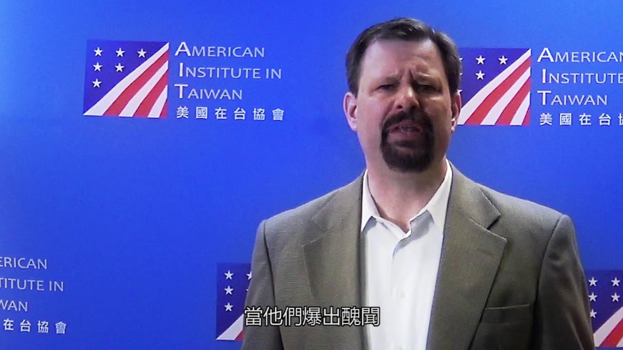 AIT Election English Seven: It's just politics [Video] | American