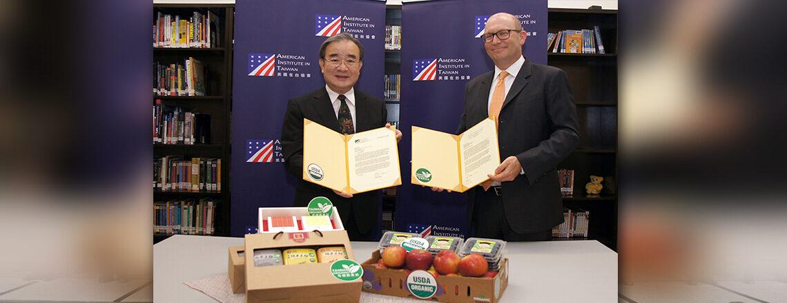 美國在台協會與駐美國台北經濟文化代表處完成有機同等性協議以拓展美國與台灣有機產品出口機會