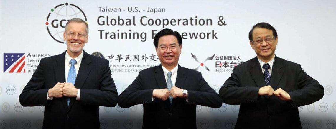 「全球合作暨訓練架構」(GCTF)5週年聯合聲明