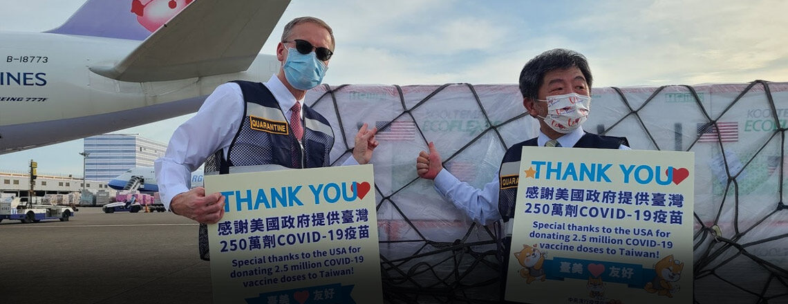 U.S. Government Vaccine Donation Arrives in Taiwan