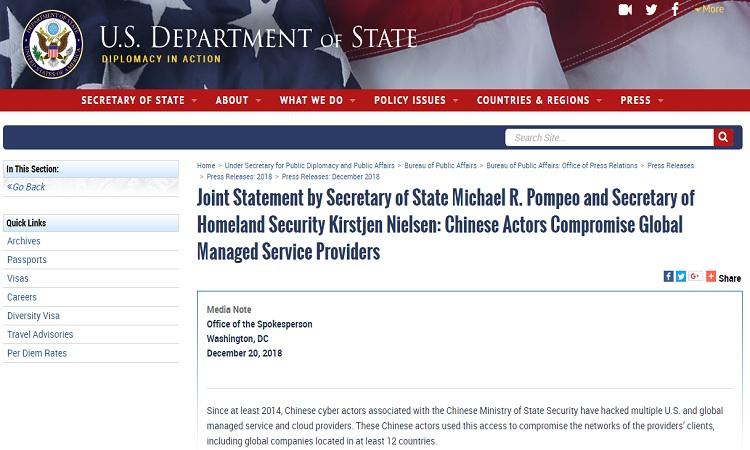 國務卿邁克·蓬佩奧和國土安全部部長吉爾斯騰·尼爾森聯合發表聲明: 中方行為者對全球管理服務供應商造成損害