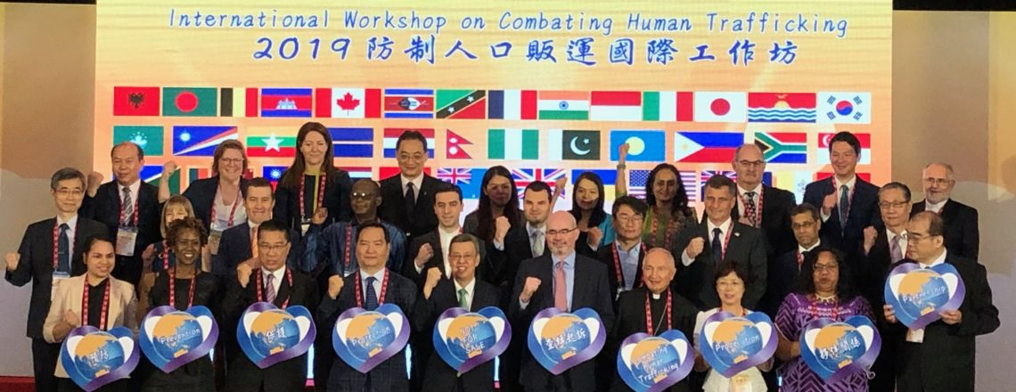 2019 NIA International Workshop on Strategies for Combating Human Trafficking