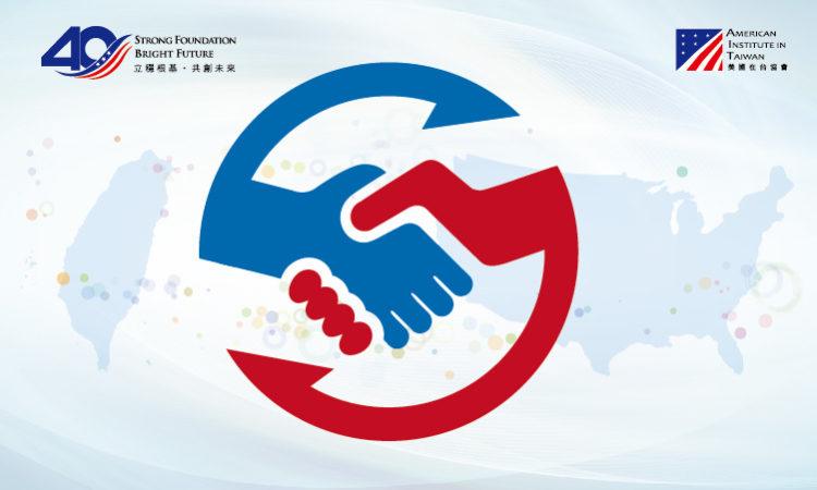 Global Taiwan: 增進台灣在全球社會的參與