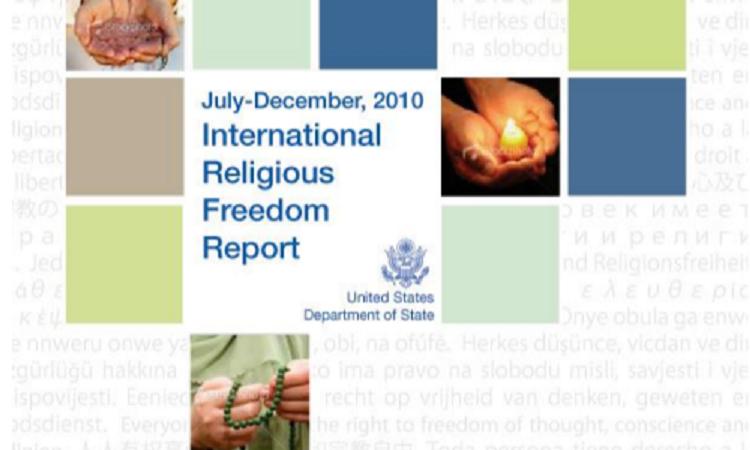 國際宗教自由報告: 2010年7月至12月台灣部分 (Photo: State Dept.)