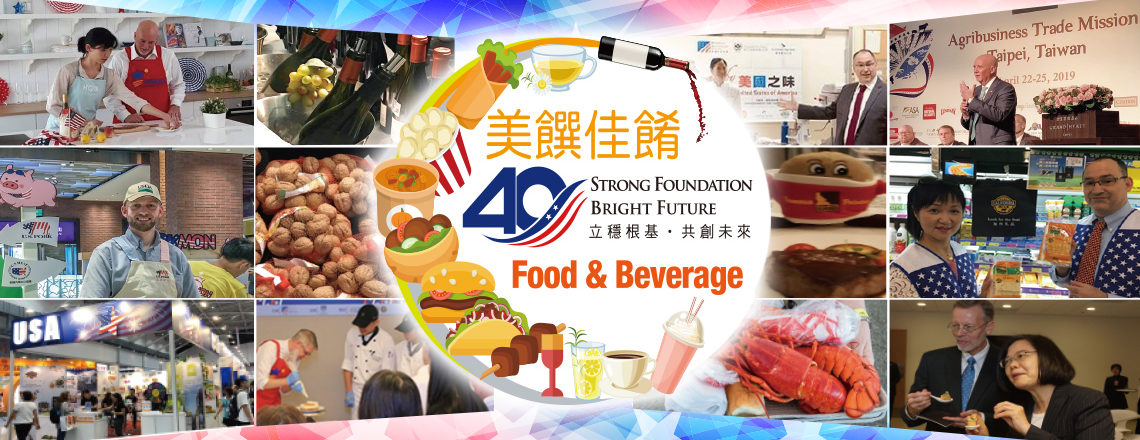 AIT Celebrates Food and Beverage Month in October