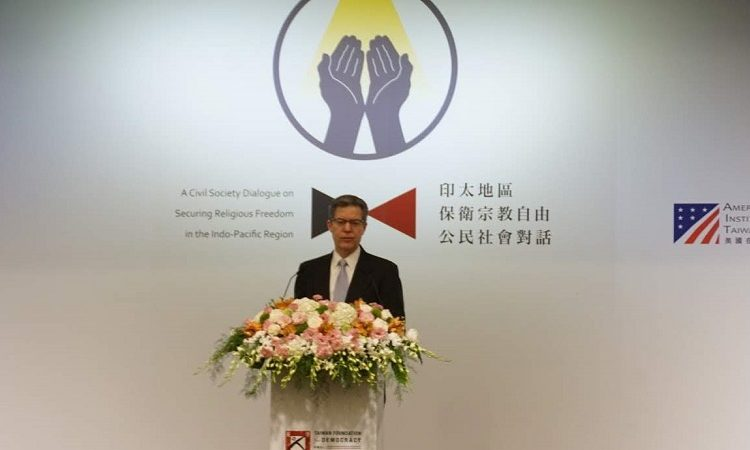 Remarks by Ambassador Sam Brownback at Taipei Religious Freedom Conference