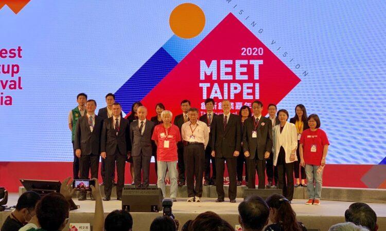 Meet Taipei 2020