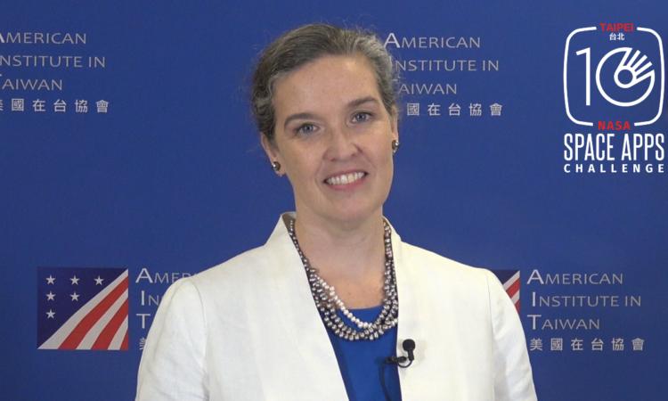 AIT Director Sandra Oudkirk on NASA Hackathon opening