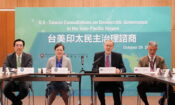 AIT Director Brent Christensen speaks at the Capstone Session of the 2020 U.S.-Taiwan Consultations on Democratic Governance in the Indo-Pacific Region.