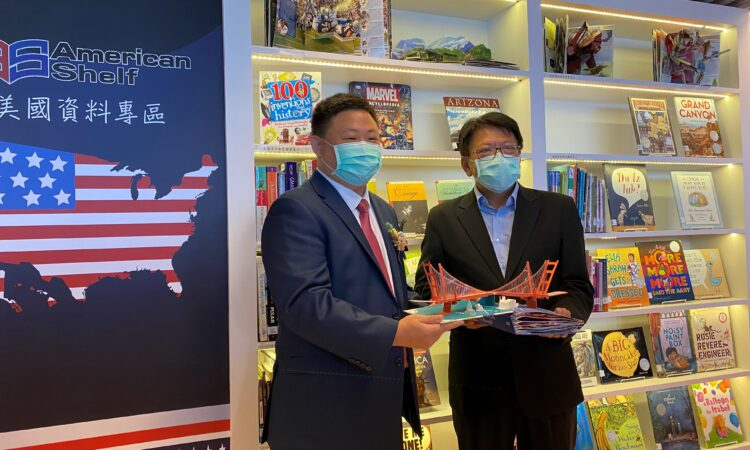 Pingtung American Shelf Reopens
