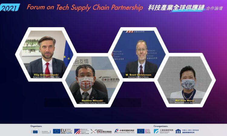 tech supply chain partnership forum