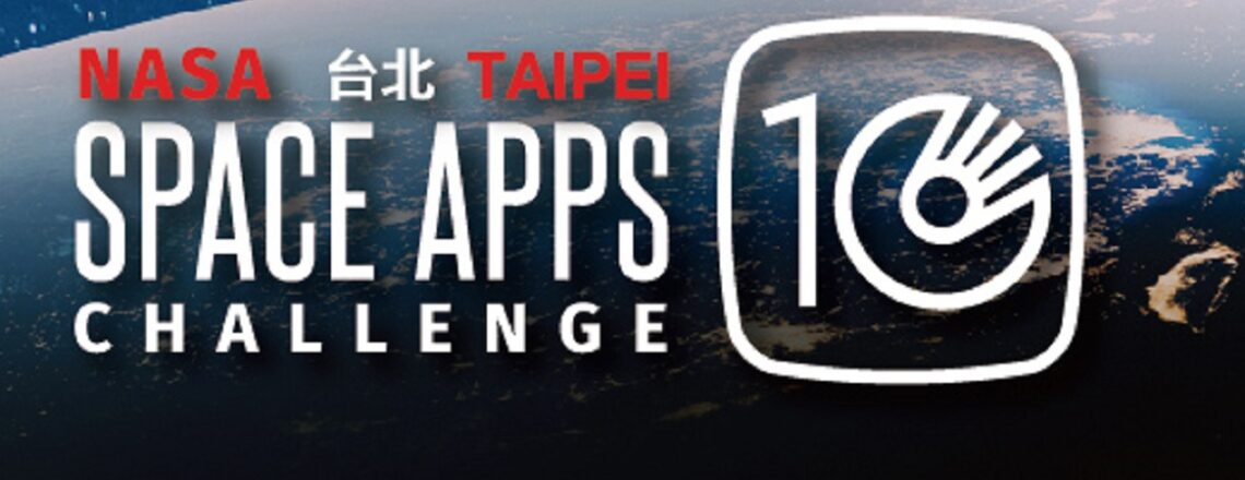 2021 NASA Hackathon: Let's Show the World Taiwan's Talents!