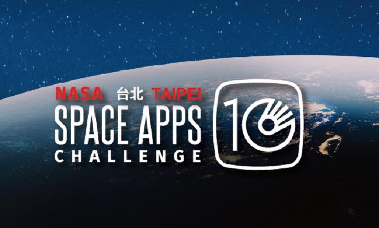 2021 NASA Space Aps Challenge Hackathon in Taipei