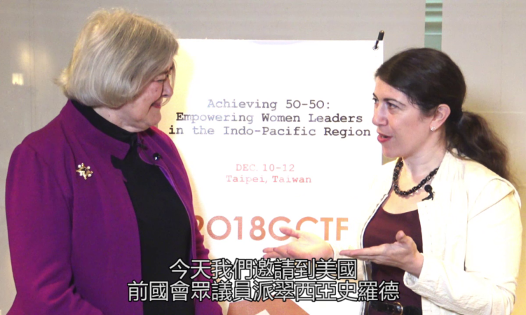 AIT Presents: 3 Questions with Former U.S. Congresswoman Pat Schroeder [Video]