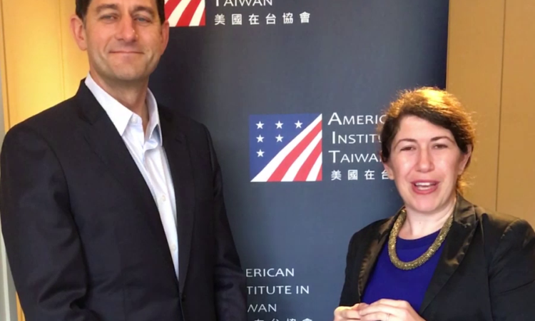 AIT Presents: 3 Questions with Former U.S. Speaker at the U.S. House of Representatives Paul Ryan