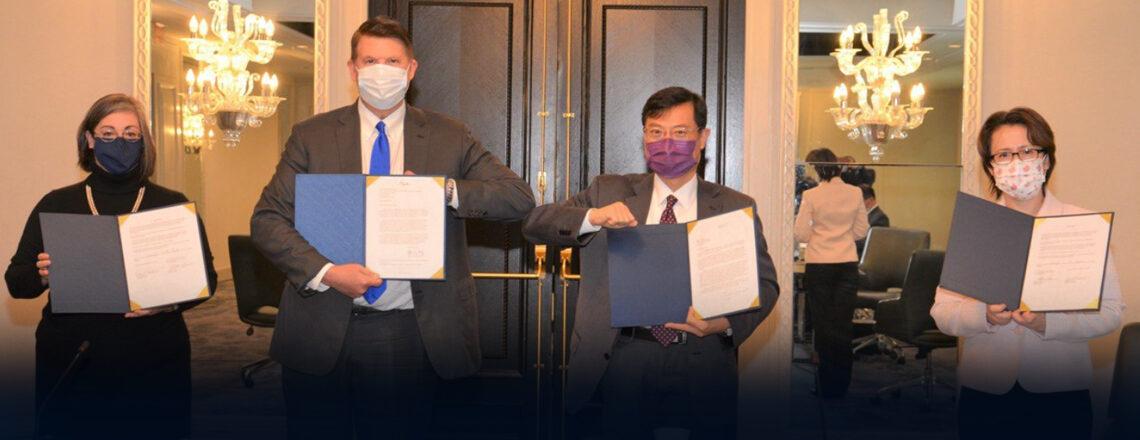 美台簽訂「美台經濟繁榮夥伴對話合作瞭解備忘錄」