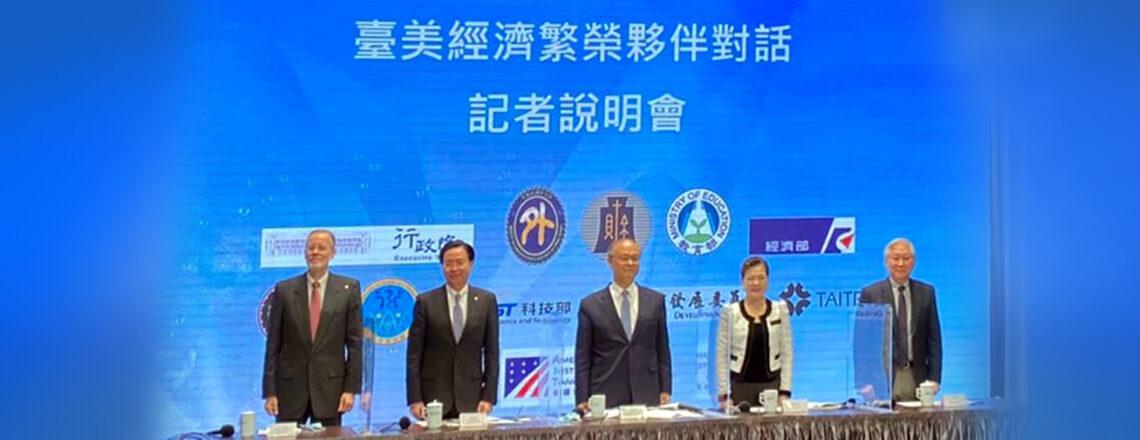 美國在台協會處長酈英傑首屆「美台經濟繁榮夥伴對話」致詞