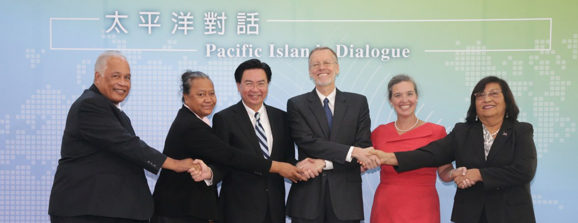 AIT Co-Hosts Pacific Islands Dialogue
