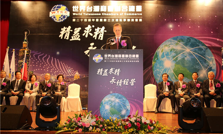 照片提供: 世界台灣商會聯合總會