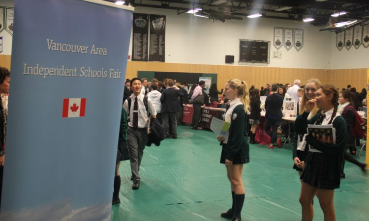 Students attending a Vancouver education fair.