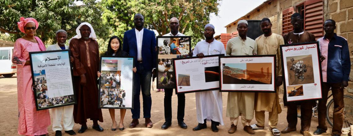 U.S. Embassy Bamako's visit to Islamic Institute Kola in Bamako