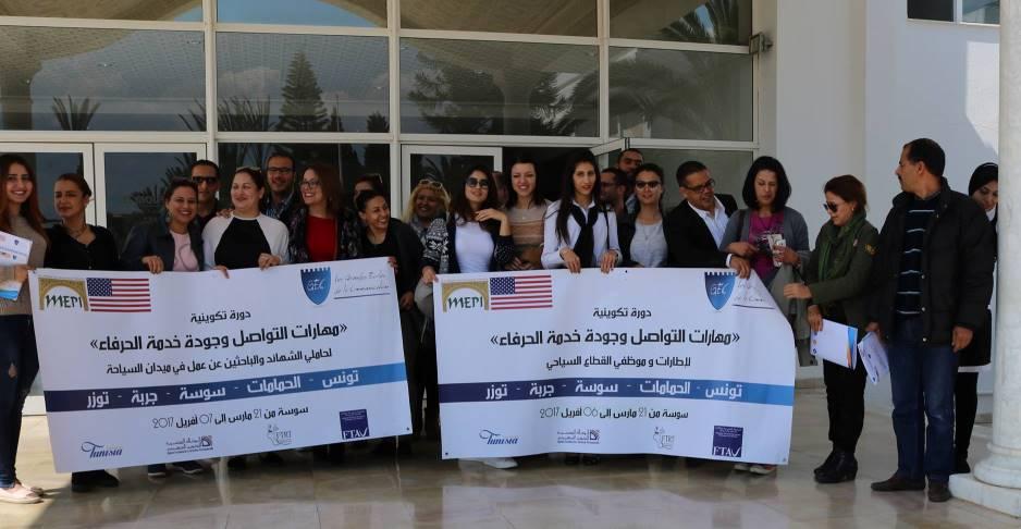 """شباب تونيسسن شاركوا في دورات تكوينية في اطار برنامج """"حَسِّن السياحة"""" في تونس وبالشراكة مع ميبي"""