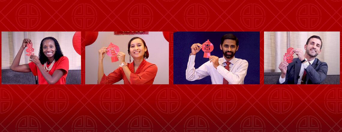 Selamat Tahun Baru Cina daripada Kedutaan Amerika Syarikat di Kuala Lumpur