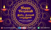 deepavali-750×450-111220