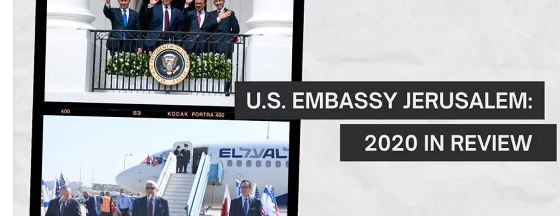 U.S. Embassy Jerusalem is saying goodbye to 2020
