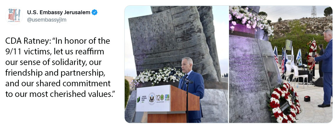 Chargé d'Affaires Michael Ratney In honor of the 9/11 victims