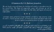 A Statement by U.S. Embassy Jerusalem