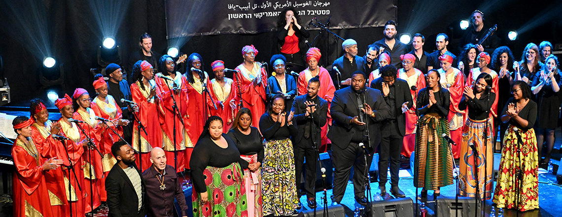 Our First American Gospel Festival in Israel!