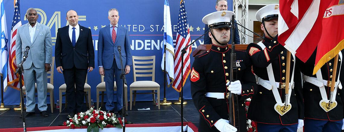 U.S. Embassy Jerusalem celebrates the 245th U.S. Independence Day