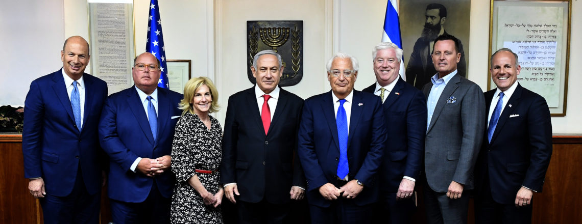 US Ambassadors and US Special Envoy for Combatting Anti-Semitism Elan Carr