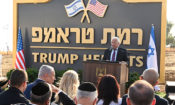 opening ceremony for Ramat Tump