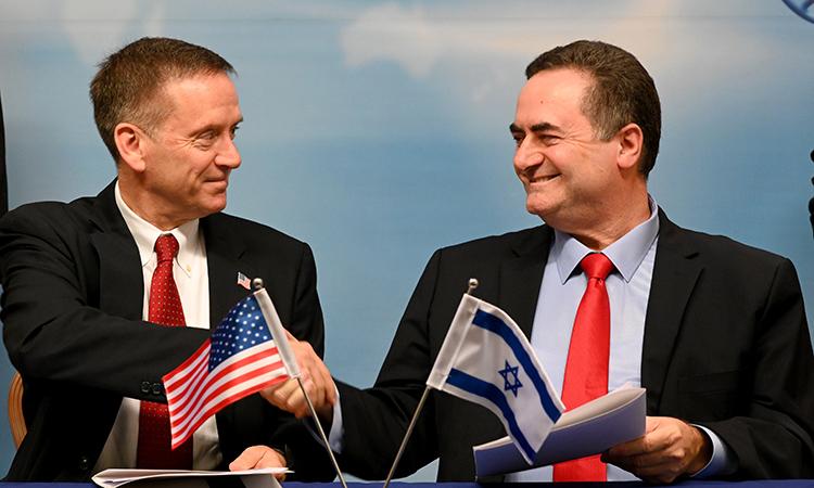U S  Embassy in Israel