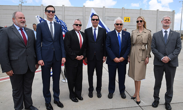 News Archives | U S  Embassy in Israel