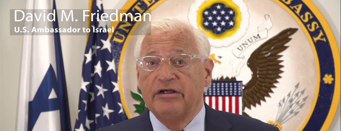 2nd anniversary of the opening of the US Embassy in Jerusalem
