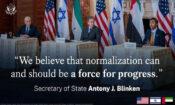 Secretary Blinken's Meeting with Israeli Foreign Minister and Alternate Prime Minister Lapid