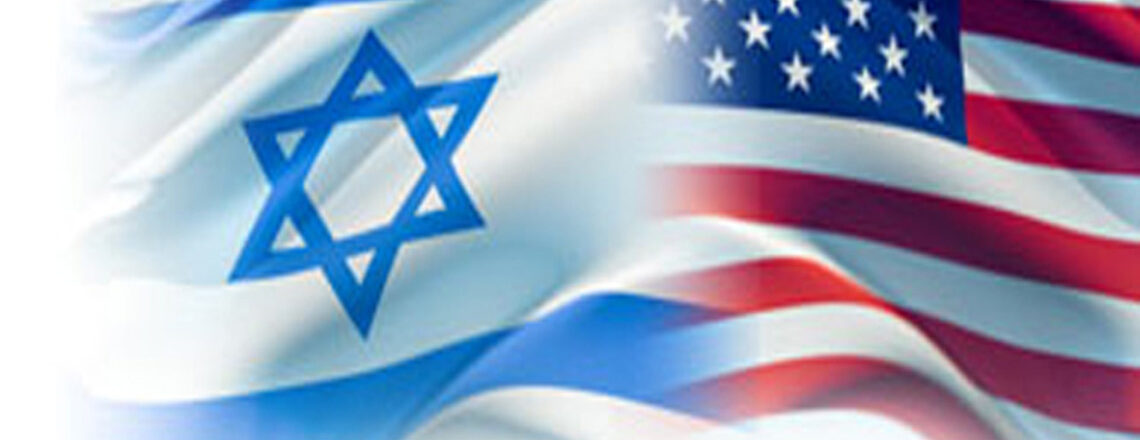 Furthering Our Relationship with Israel