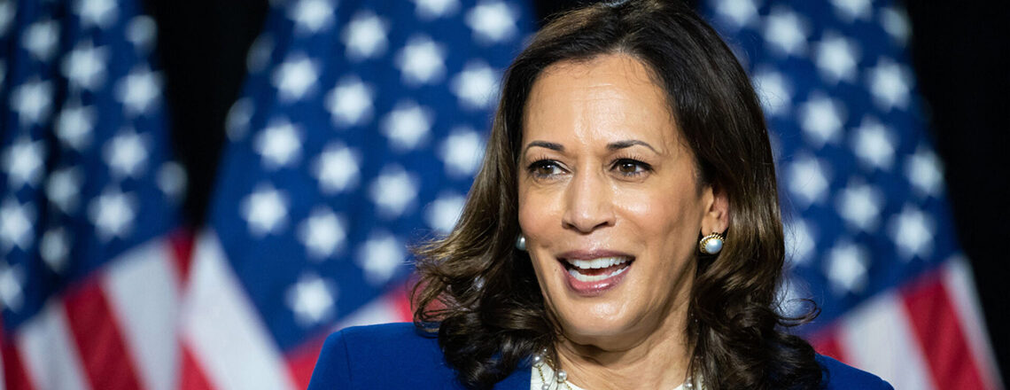 Remarks by Vice President Kamala Harris at the Celebration of America