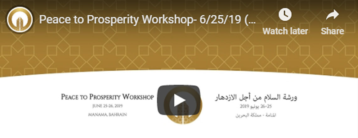 Peace to Prosperity Workshop – Live 07:00 PM