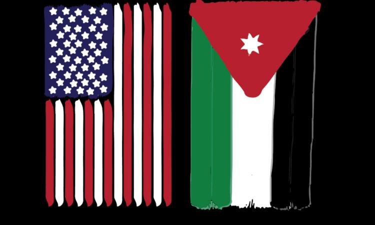 Press Releases Archives | U S  Embassy in Jordan