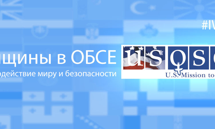 Women in the OSCE. Promoting Peace & Security (USOSCE)