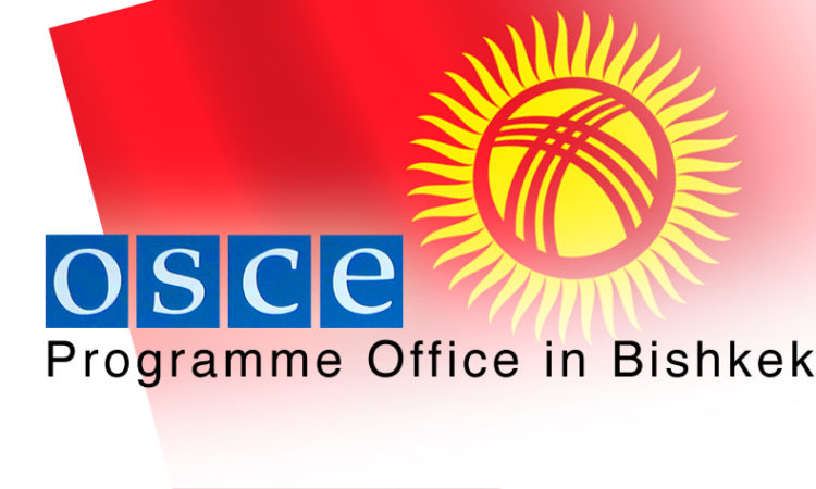 OSCE Programme Office in Bishkek