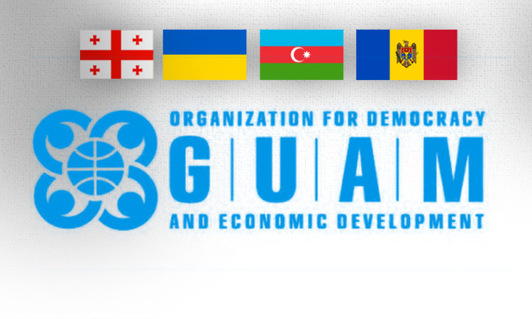 GUAM logo with flags of member states
