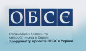 Project Co-ordinator in Ukraine logo